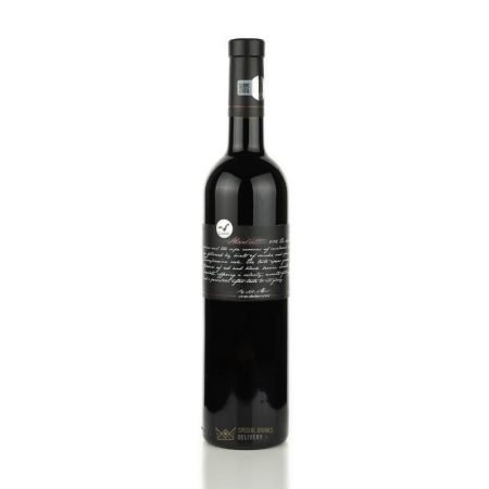 LILIAC PRIVATE SELECTION MERLOT 0.75L 75cl / 14.5% Vin Romania imagine